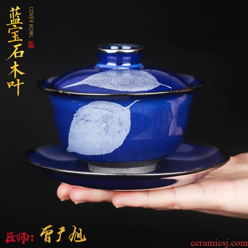 The Master artisan fairy Zeng Guangxu konoha lamp that only three tureen checking ceramic household large - sized kung fu tea tea bowl