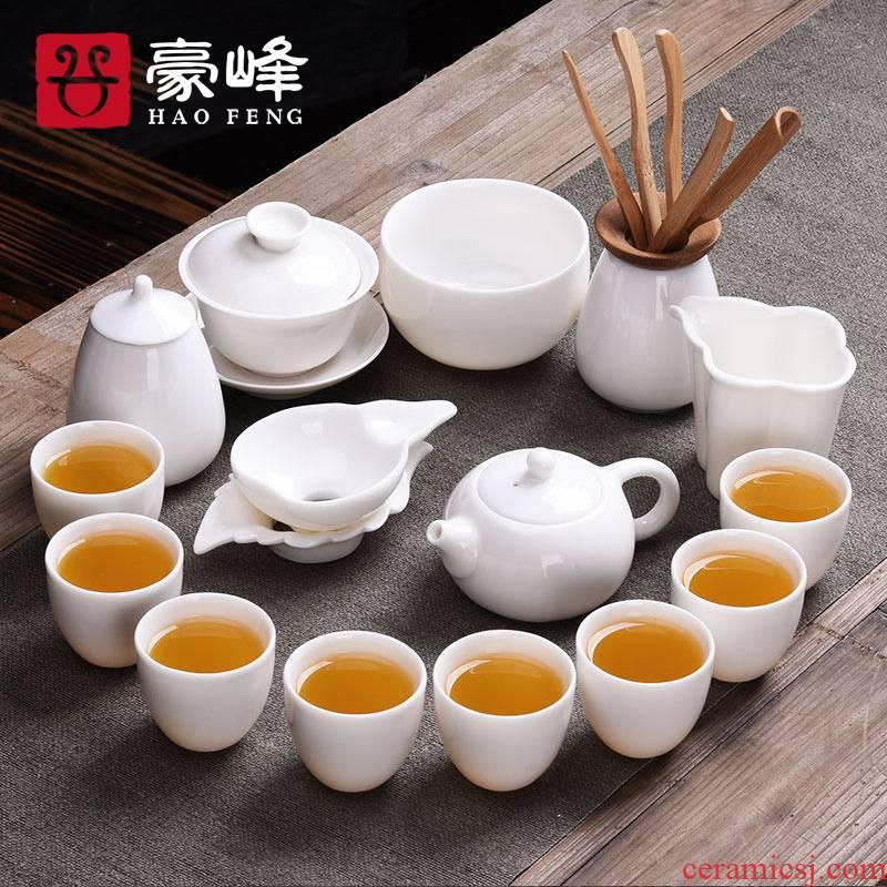 HaoFeng dehua white porcelain Japanese kung fu tea set suit household teapot teacup tea sea GaiWanCha accessories