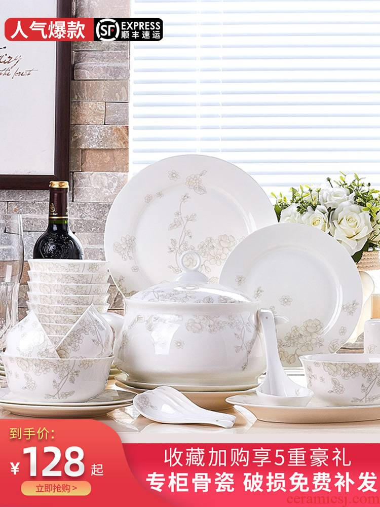 56 the head tableware chopsticks dishes suit household European - style jingdezhen ipads porcelain bowl chinaware plate of combination