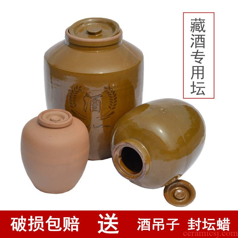 Scene for storing wine wine wine jar sealing hoard more domestic large earthenware liquor cylinder with cover hip tao
