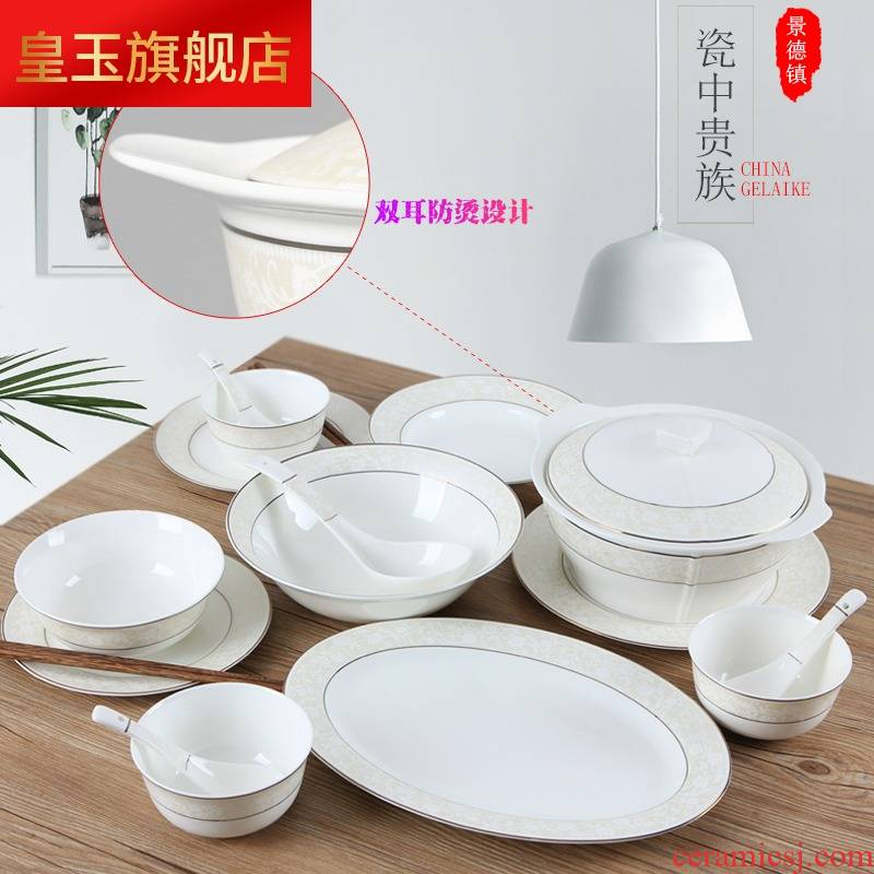 5 hj dishes suit Chinese style household jingdezhen ceramics ipads China tableware to eat to use spoon, chopsticks combination of plates