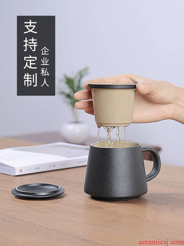 Ceramic filter tea cup tea cups to separate office cup home mark cup ultimately responds cup cup custom LOGO