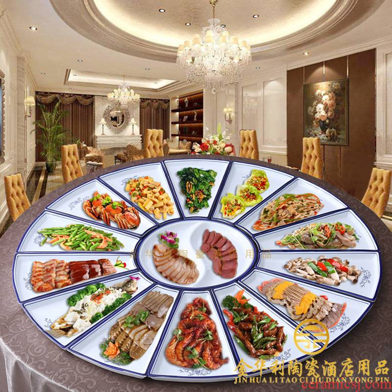 Household hotel points dishes suit circular grail reunion ceramic combination platter ou shi fan dishes dishes