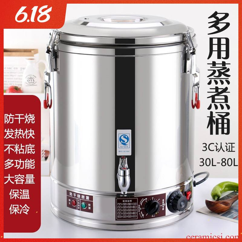 304 stainless steel electric heating steaming bucket ltd. double large capacity water boil tea bucket KaiShuiTong heat insulation barrels