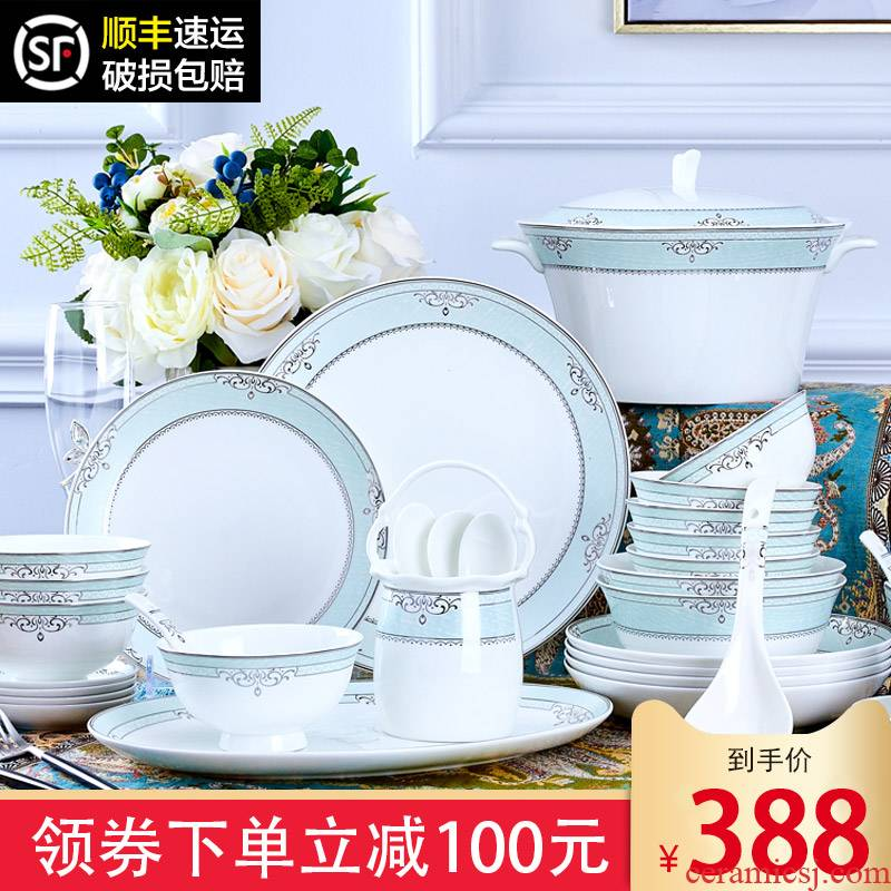 The dishes suit ipads porcelain tableware dishes home plate combination of jingdezhen ceramics European contracted bowl chopsticks sets