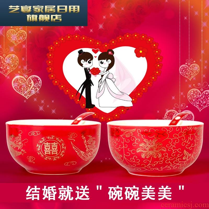 4 DCXH wedding wedding wedding present ceramic bowl double happiness longfeng bowl festive red bowl bowl of sweet soup bowl