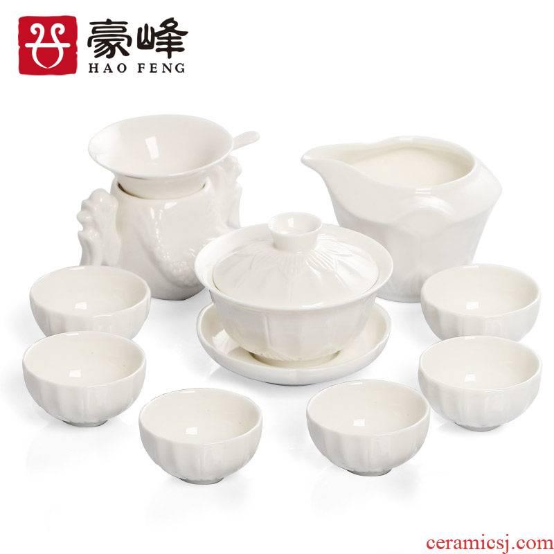 HaoFeng white porcelain of a complete set of kung fu tea set of household ceramic teapot teacup tea sea) tea accessories