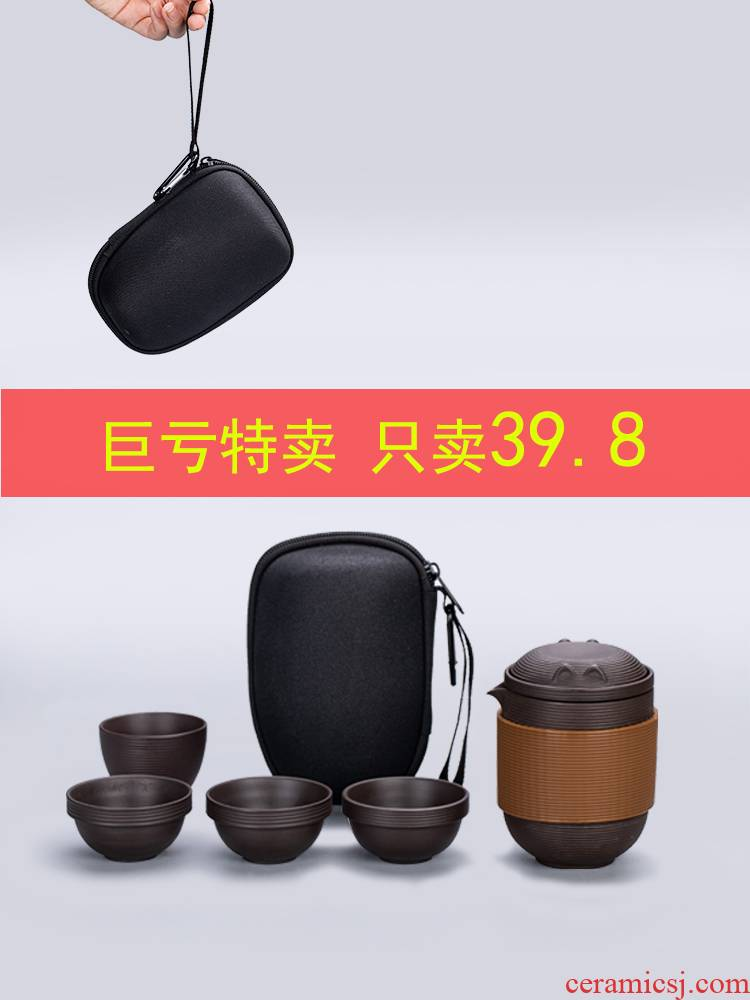 Crack cup travel a pot of four cups of tea set single kung fu suit portable package travel easy take the teapot