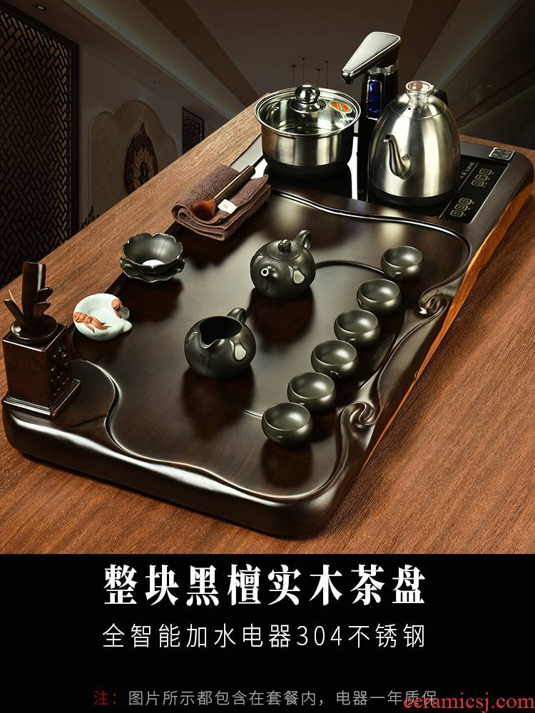 The beginning day ebony wood tea tray, a complete set of violet arenaceous kung fu tea set home office with automatic furnace