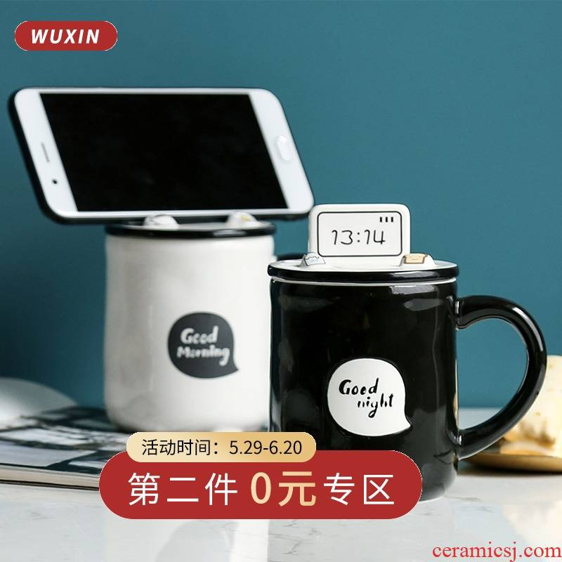 North dipper ceramic lid cup ins ou feng individuality creative water to as Philippines contracted tide mark with a cup of coffee cup