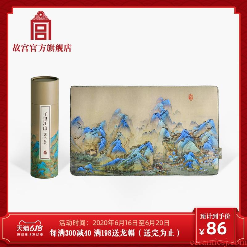 Imperial palace thousands of jiangshan table mat big mouse mat mat tea art museum officials