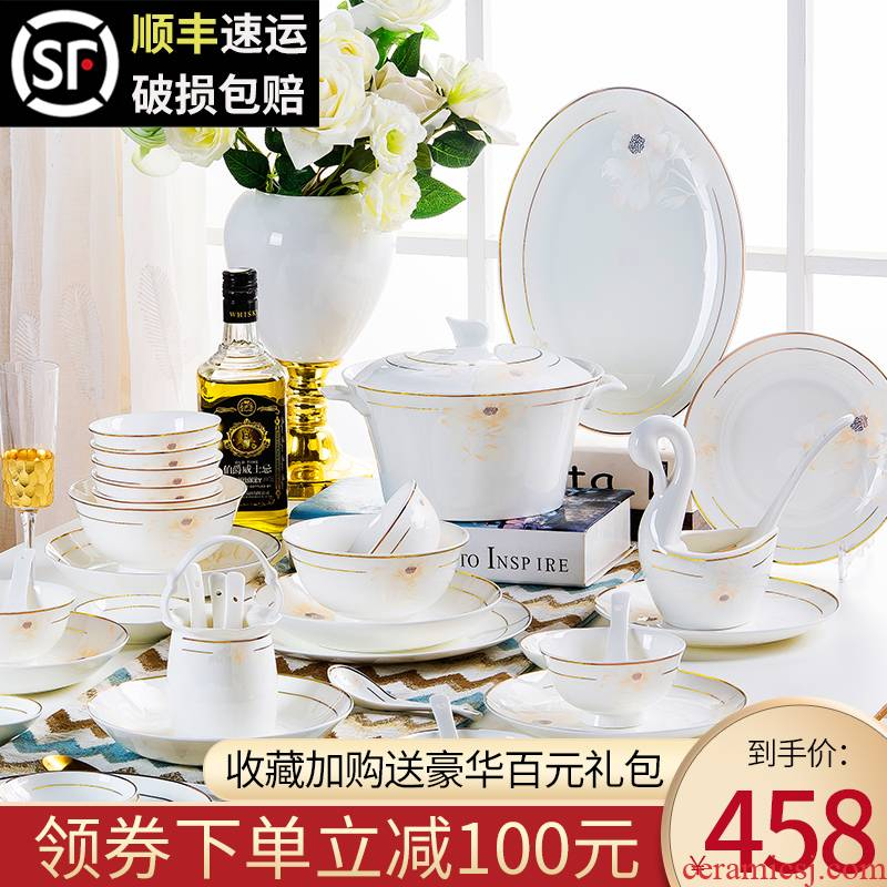 Jingdezhen ceramic tableware dishes dishes chopsticks household move European - style ipads porcelain tableware up phnom penh send gift set