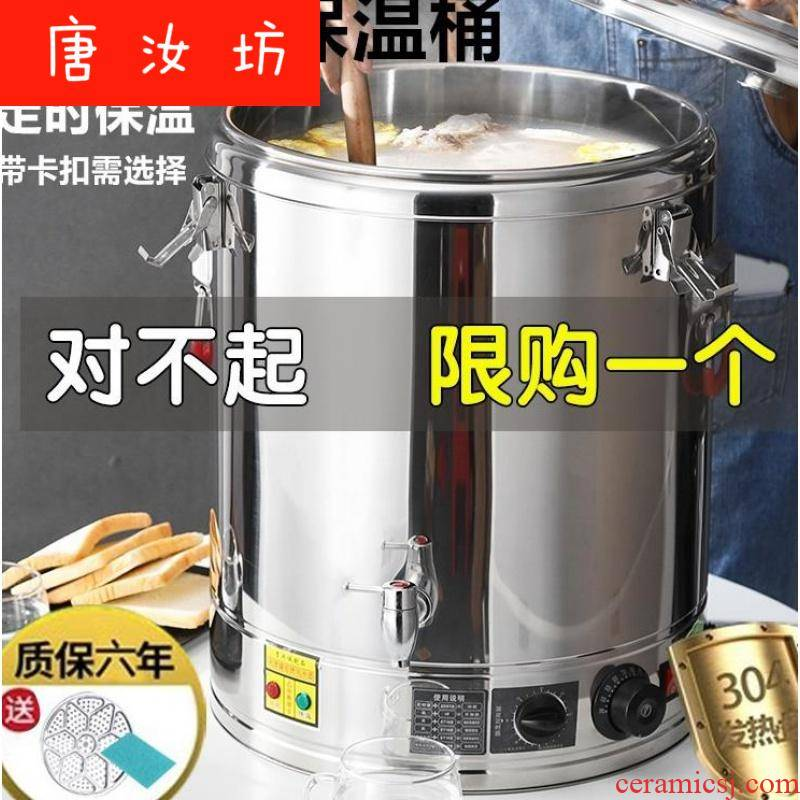 Super vacuum ice bucket m fantong herbal tea boiling bucket heat insulation barrels high - capacity ltd. 304 stainless steel