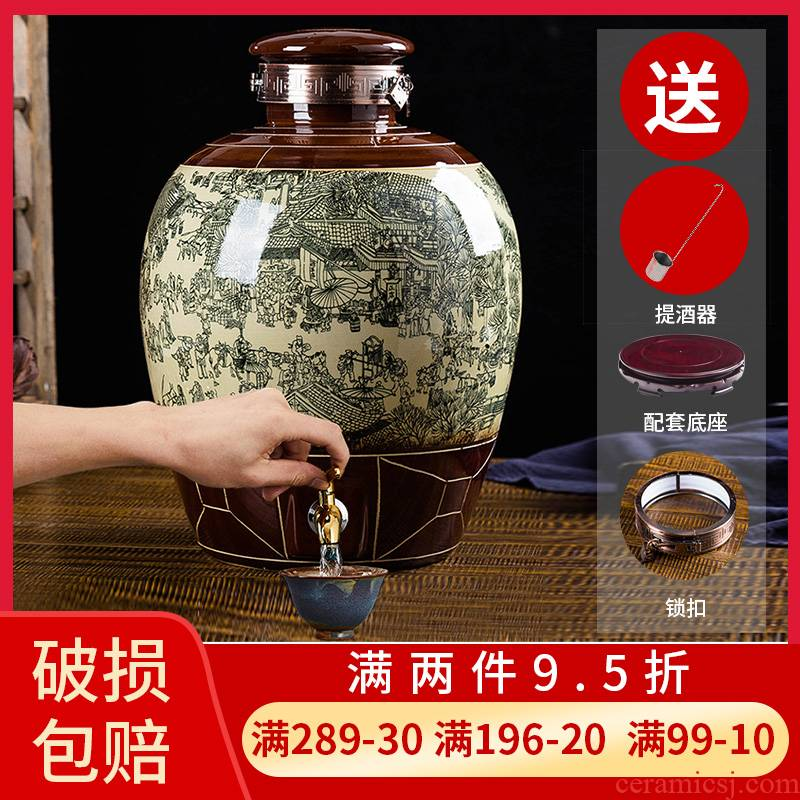 Jingdezhen household mercifully jars 10 jins 20 jins 30 jins 50 pounds it seal big waxberry wine with the lock