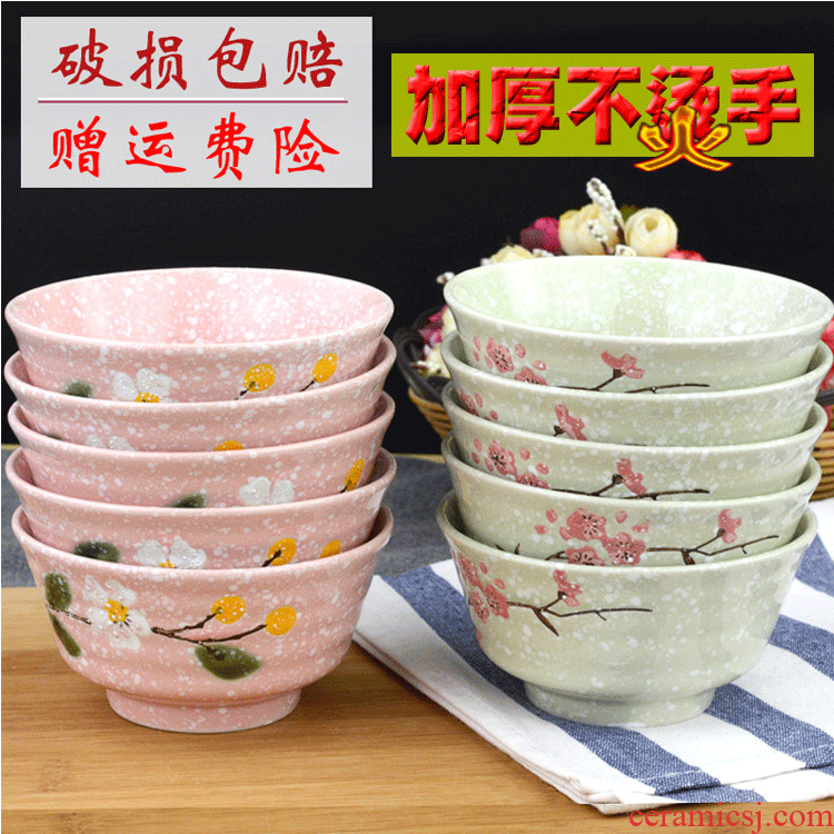 4.5 inch Snow under glaze color porcelain tableware 10 high anti hot bowl of household rice bowls noodles soup bowl competing in 5/6