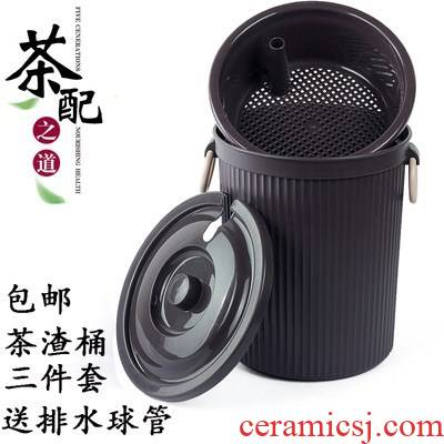 Household utensils canister tea table separation of leakage water bin tea tray tea waste water barrels of trash as cans sitting room