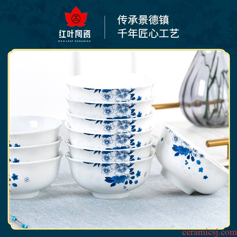 Red porcelain of jingdezhen ceramic bowl household utensils rice bowls 10 with 4.5 inch high temperature glair