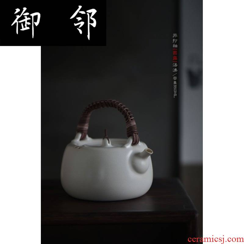 Cy soda glazed pottery pot of boiled tea teapot white clay kettle the cane top service up manually open piece of kung fu liang pot of preserve one 's health