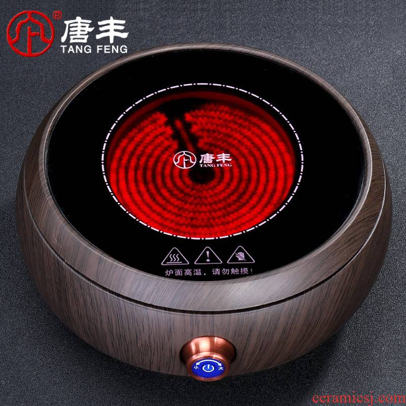 Tang Feng electric TaoLu household boiling tea stove tea ware ceramic POTS glass tea pot of boiled tea furnace iron pot Z