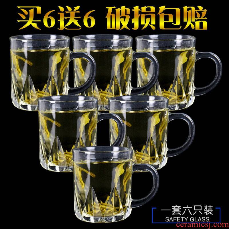 Lead - free glass heat - resisting suit household transparent mercifully water cup flower tea juice glass take cup to buy 6 to send
