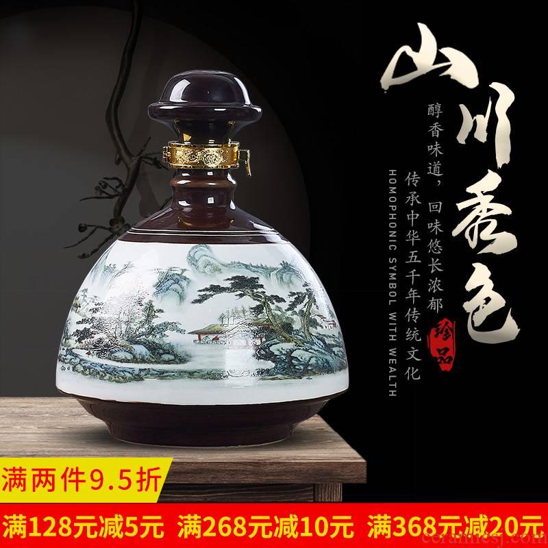 Jingdezhen seal household bottle 5 jins of big mercifully jars ceramic wine jar empty it protoplasmic wine storage