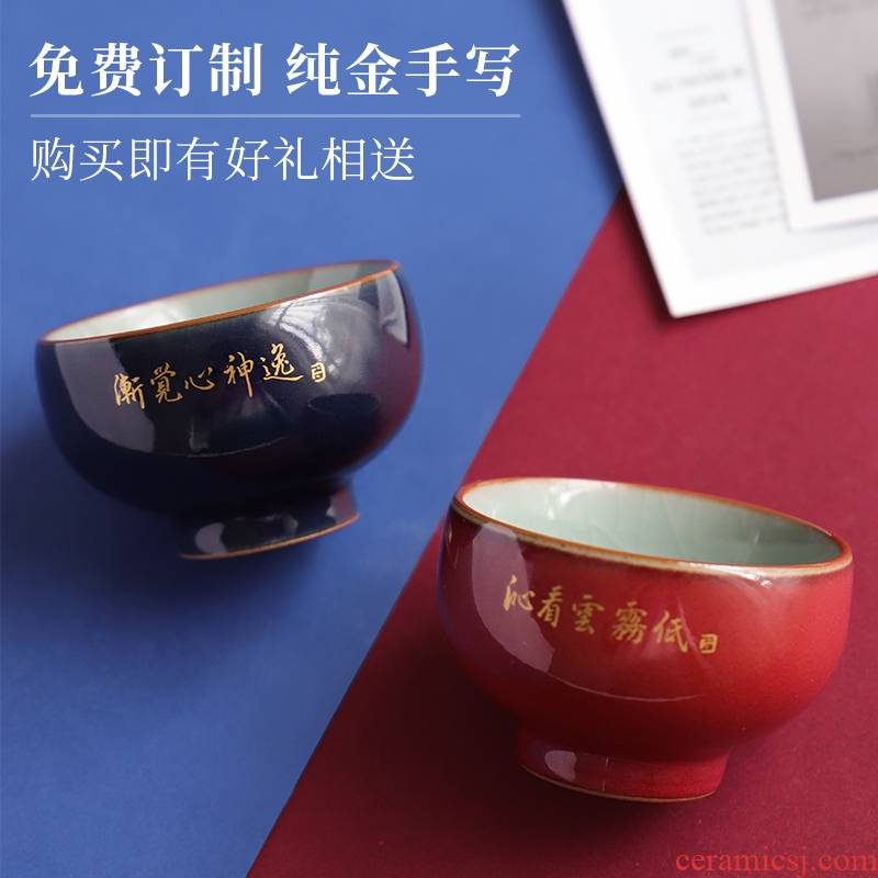 The Escape this hall hand your up with jingdezhen ceramic cups a single cup sample tea cup masters cup kung fu tea bowl