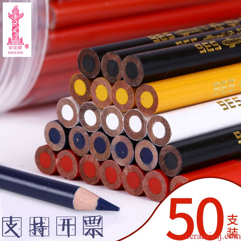 Shanghai zhonghua 536 special pencil is mainly suitable for cutting materials like leather, plastic metal porcelain point line mark red, yellow, blue, white and black wood idea for pencil lead optional package mail (50)