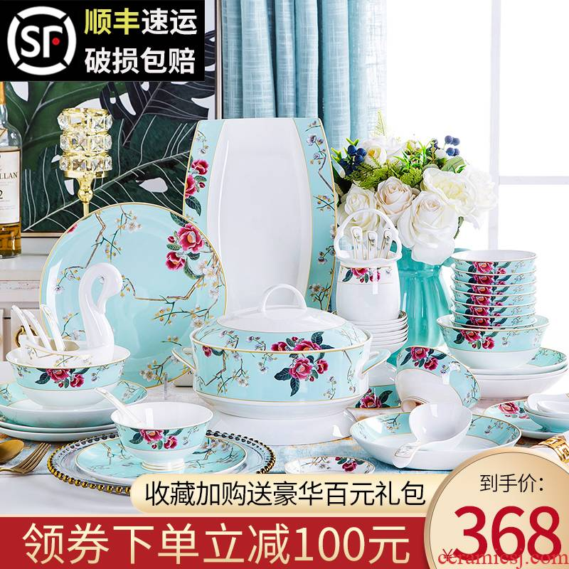 Jingdezhen suit dishes dishes household ipads China porcelain tableware ceramic bowl chopsticks wind plate combination of Chinese style gifts