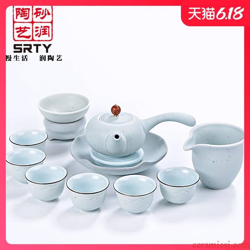 Restoring ancient ways sand embellish ceramic coarse pottery kung fu tea set tea gift set of ceramic tea cups on sale