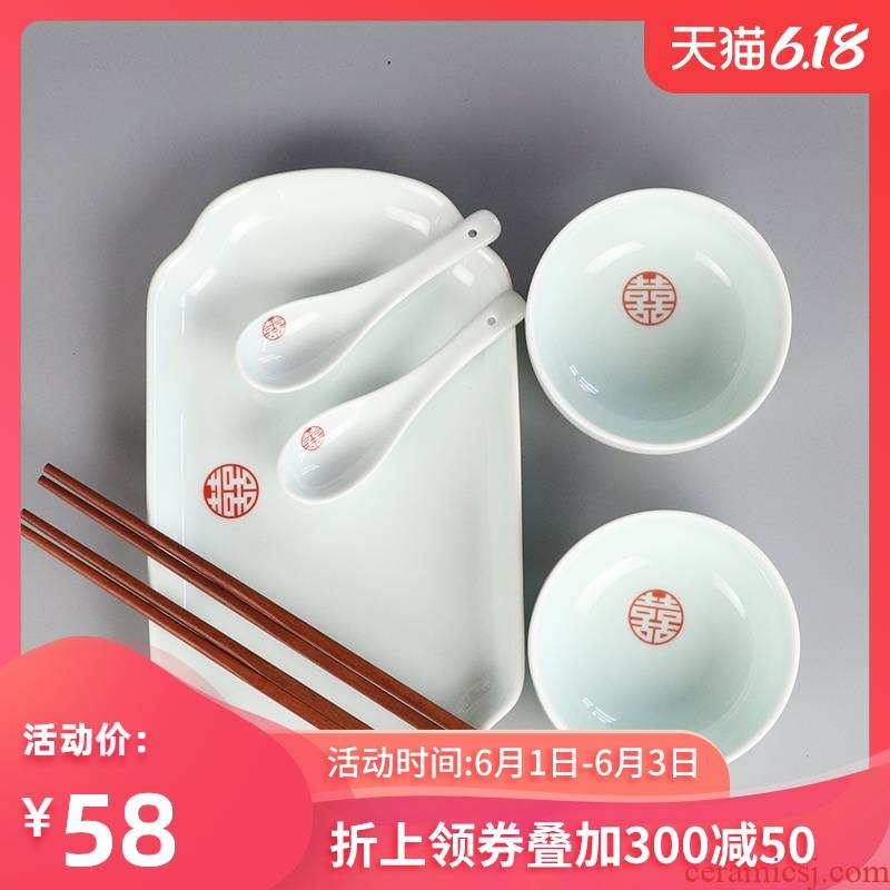 I swim a double happiness ceramic bowl shadow green happy character of bowl of wedding gift picking wedding reply ceramic bowl