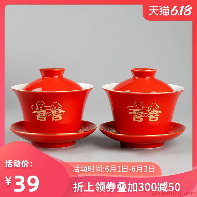 I swim wedding toast ceramic cups xi cup package box of new Chinese style wedding gift of wedding products