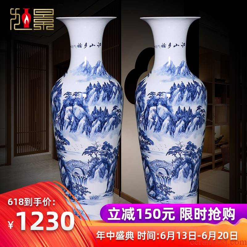 Jingdezhen ceramic floor big vase hand - made modern blue and white porcelain is dried flower arranging flowers sitting room adornment is placed northern wind