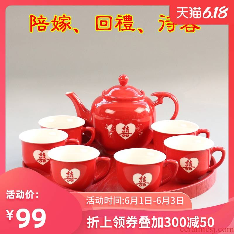 I swim red wedding tea set suits for China double happiness wedding wedding worship worship the teapot teacup wedding gift