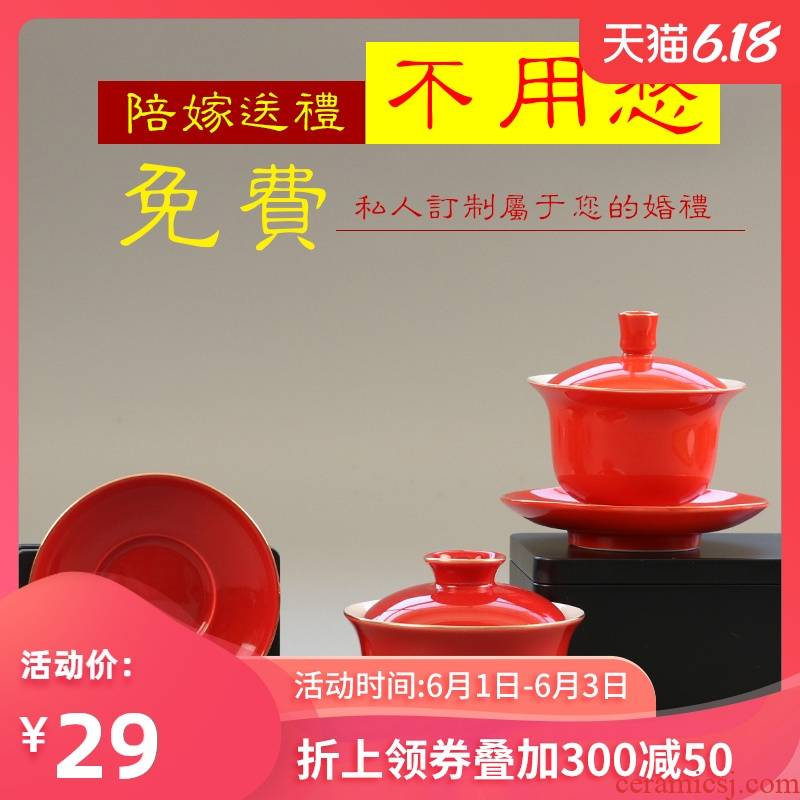 I swam wedding. China tureen worship ceramic cups like red suit the picking a wedding gift wedding supplies