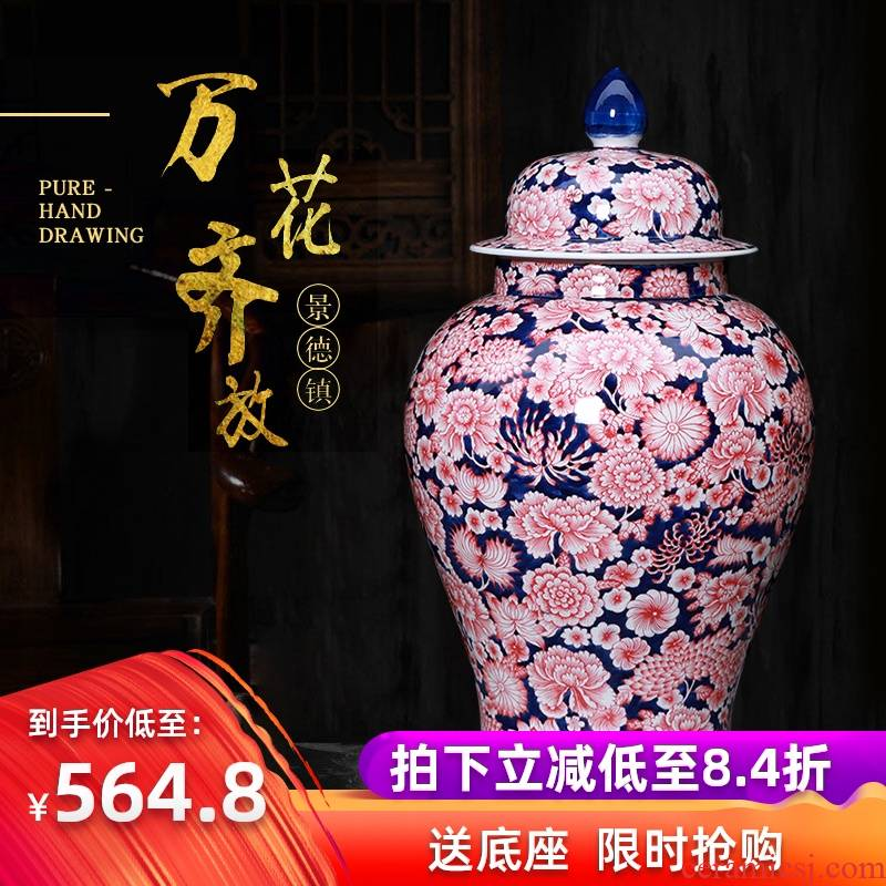 Flower is antique vase jingdezhen ceramic bottle of the sitting room is the general pot of TV ark, adornment is placed large storage tank