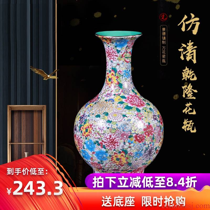 Jingdezhen antique flower enamel made pottery porcelain vase rich ancient frame TV ark, flower arrangement sitting room adornment is placed