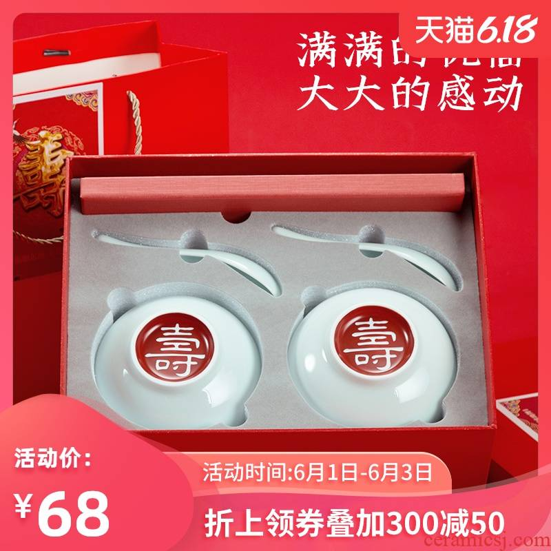 My YouShou use custom appreciation gift box Chinese ceramic tableware birthday reply faced sets the elderly birthday wholesale