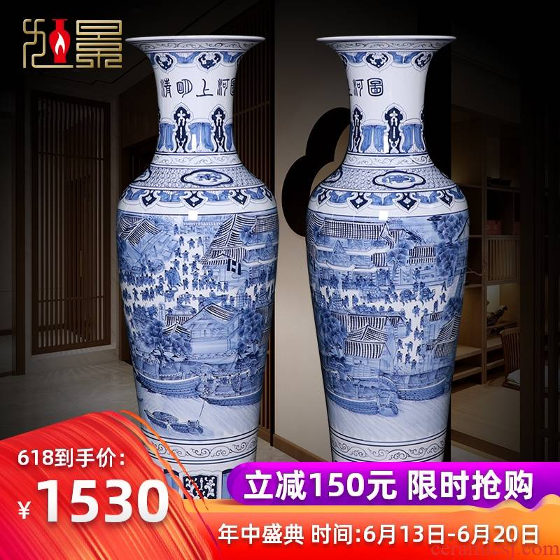 Jingdezhen hand - made ching painting of large ceramic vase home sitting room hotel lobby decoration furnishing articles