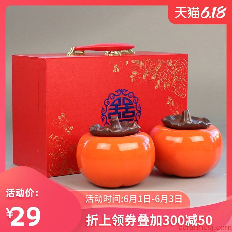 I swim well persimmon in pairs ceramic seal pot small persimmon persimmon tea furnishing articles wedding celebrations with a gift to the question