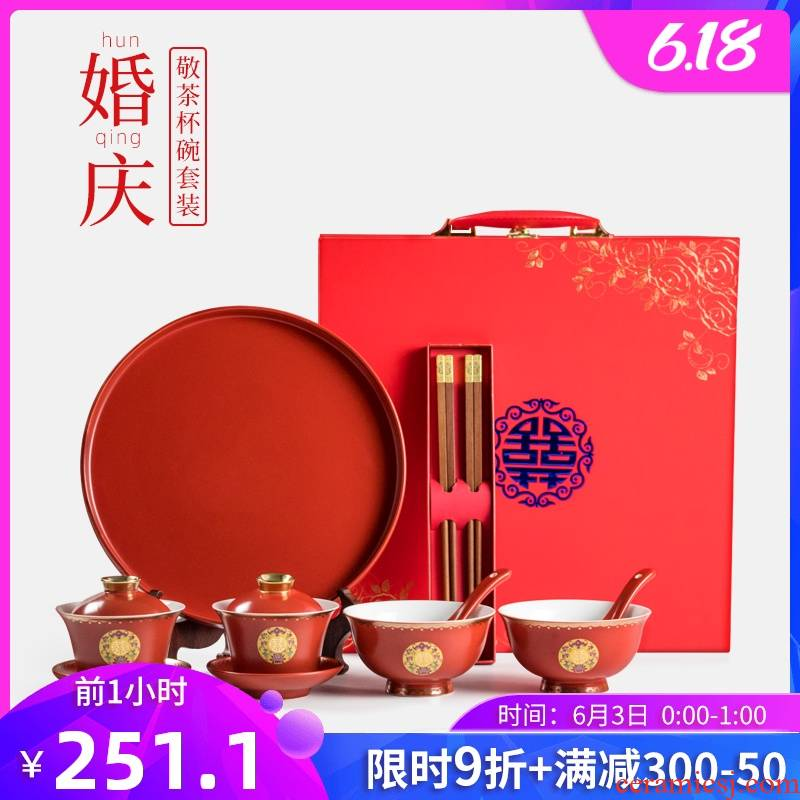 I swim wedding to bowl chopsticks new amended to suit xi to use pottery cups supplies wedding gift tray