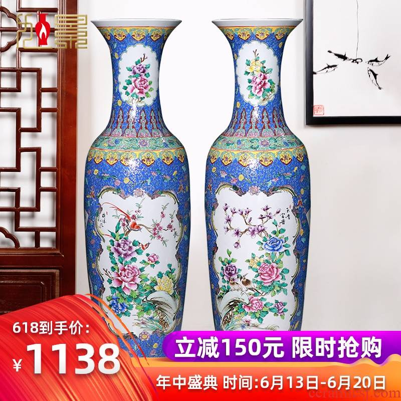 Jingdezhen famille rose porcelain vase of large household living room decoration flower arranging restoring ancient ways furnishing articles hotels with a gift