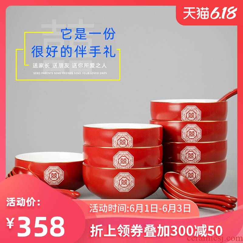 I swim ceramic bowl chopsticks double happiness marriage red bowl suit wedding set a bowl with chopsticks sets to send to their girlfriends