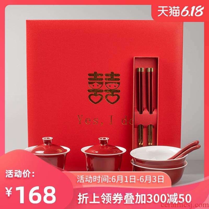 I swim wedding toast ceramic cups xi xi cups like chopsticks suit set a wedding gift to send friends sister