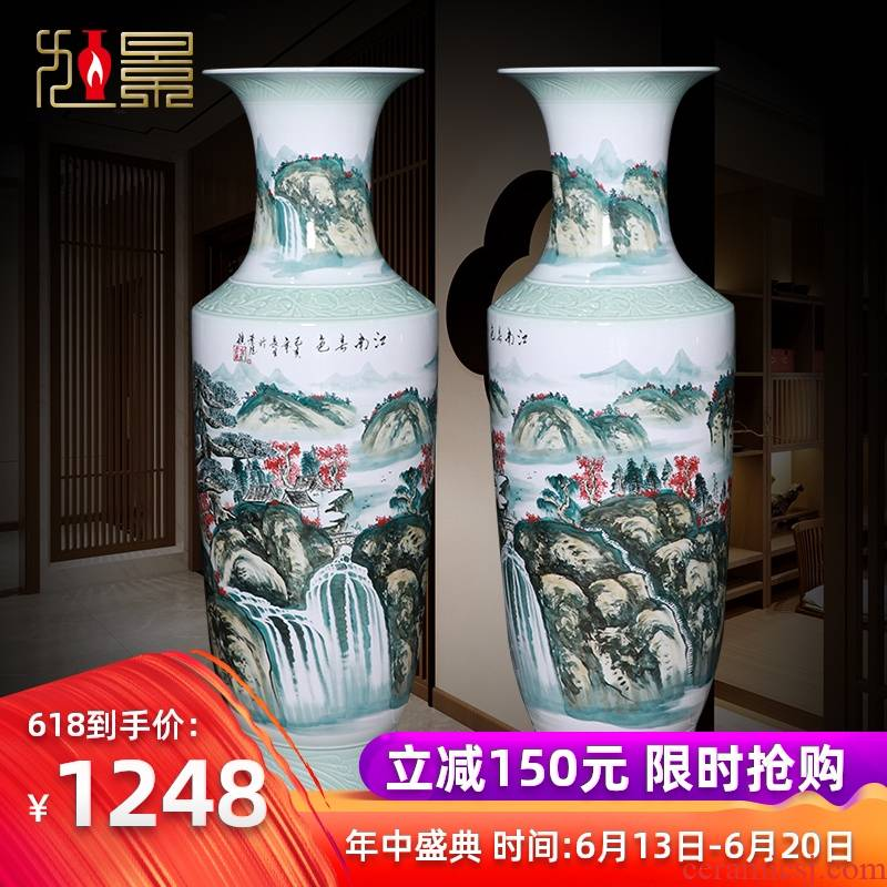 Jingdezhen ceramic vase furnishing articles sitting room ground flower arranging TV ark adornment extra large open courtyard garden