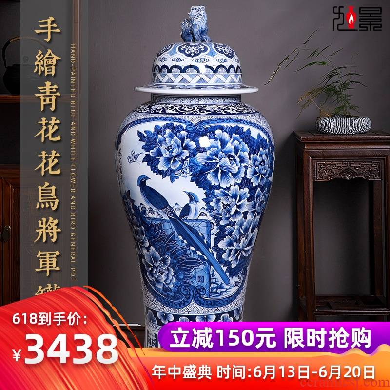 Jingdezhen blue and white ground ceramic hand - made general pot king home sitting room hotel decoration handicraft furnishing articles