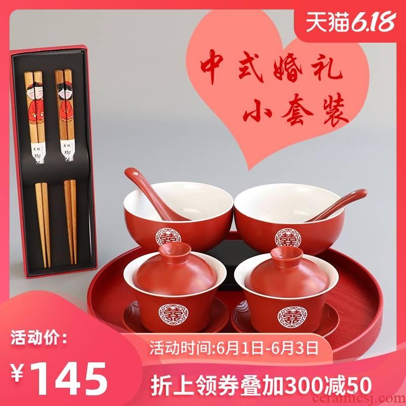 I swim wedding of wedding gift chopsticks sets ceramic bowl of new people start to set the CPU