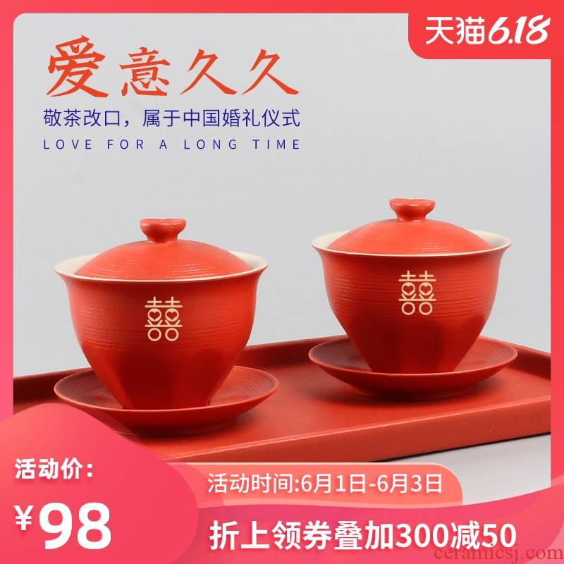 I swim festival changed to worship cups a wedding wedding picking gift Chinese designer suits for