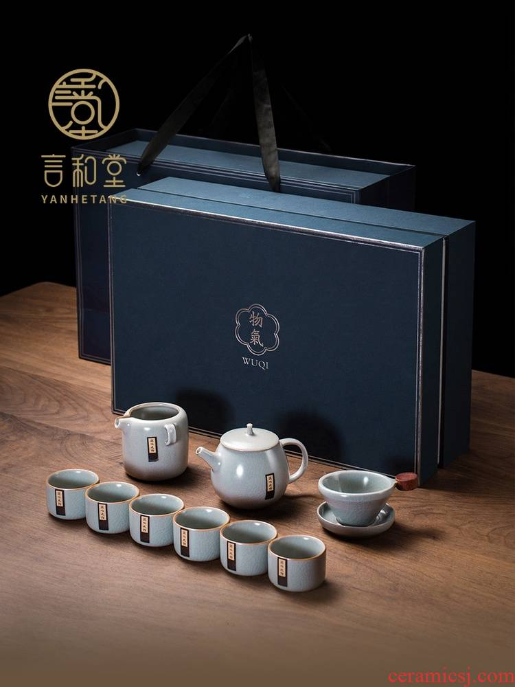 Your up authentic tea set suit Japanese kung fu tea set household slicing can raise Your porcelain teapot teacup of a complete set of gift box