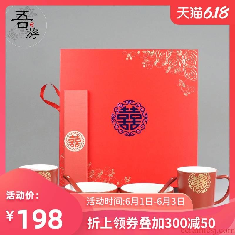 I swim wedding I high - grade ceramic bowl chopsticks set of glass box wedding red cup or bowl of dowry