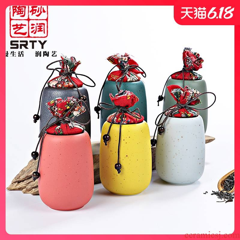 Sand embellish ceramic art ceramic creative caddy fixings puer tea pot of tea urn small mini seal pot medlar storage tank